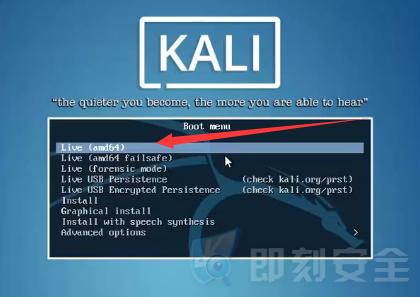 kali启动破解windows密码
