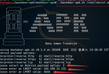安卓后门之backdoor-apk实例演示