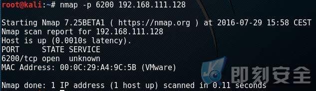 nmap-scan-vdftpd-port-6200