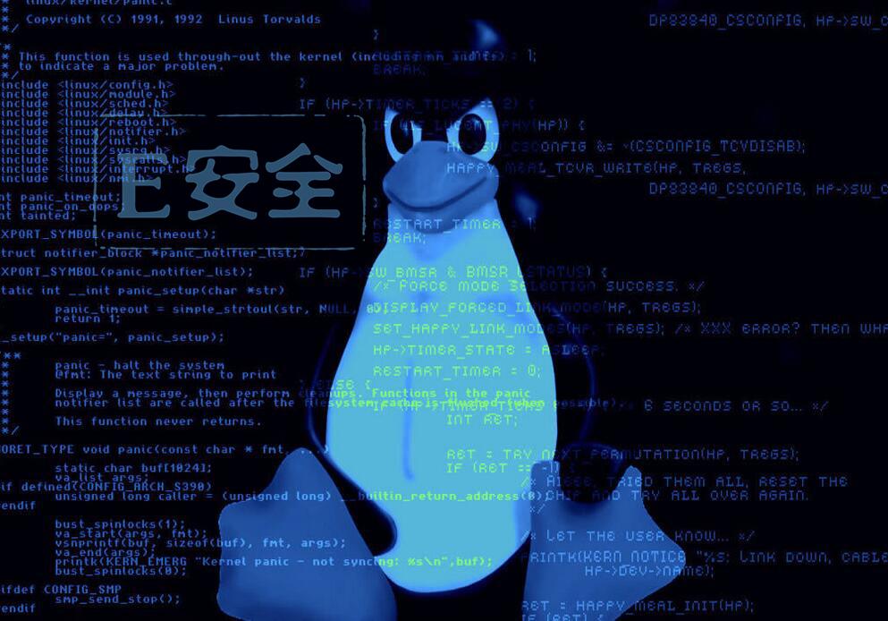Linux高危漏洞预警:按Enter键70秒获得root权限