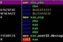 ShellCode入门(提取ShellCode)