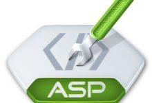 asp代码审计