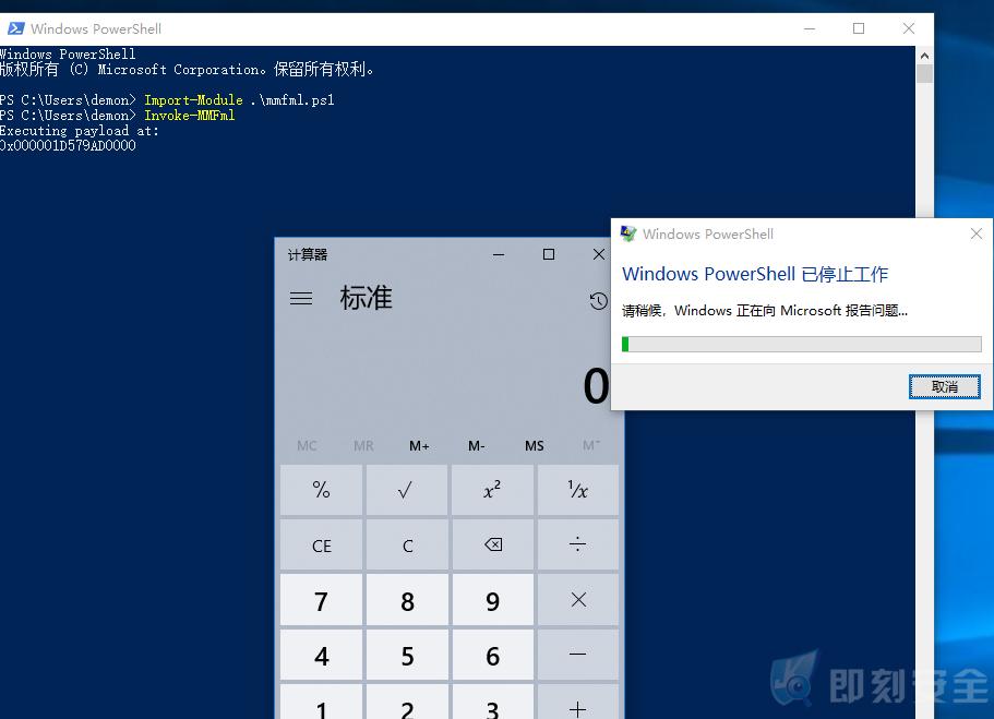 MMFML-powershell-shellcode